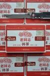 Хайвань 9988
