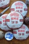Хайвань 9978