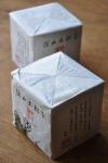 Линьцаньский Куб
