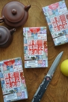 Гун Тин от Хайвань