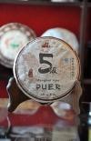 Шу Пуэр №5