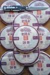 Хайвань 908